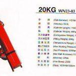 20kg-CO2.jpg